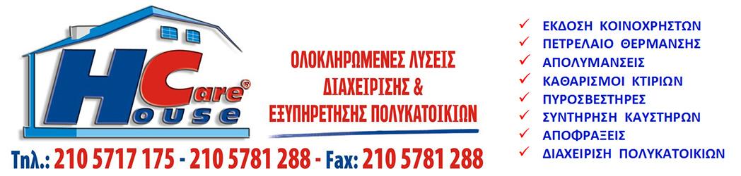ΟΙΚΟΝΟΜΙΚΟ ΠΑΚΕΤΟ ΣΥΝΕΡΓΑΣΙΑΣ